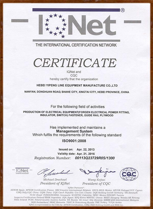 IQNET-CQC
