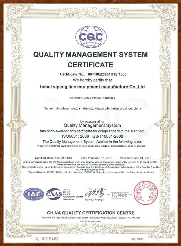 ISO9001-英文版